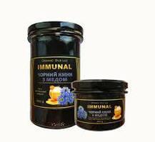 Иммунал -- медово-тминная смесь для иммунитета (250 гр.,Украина)