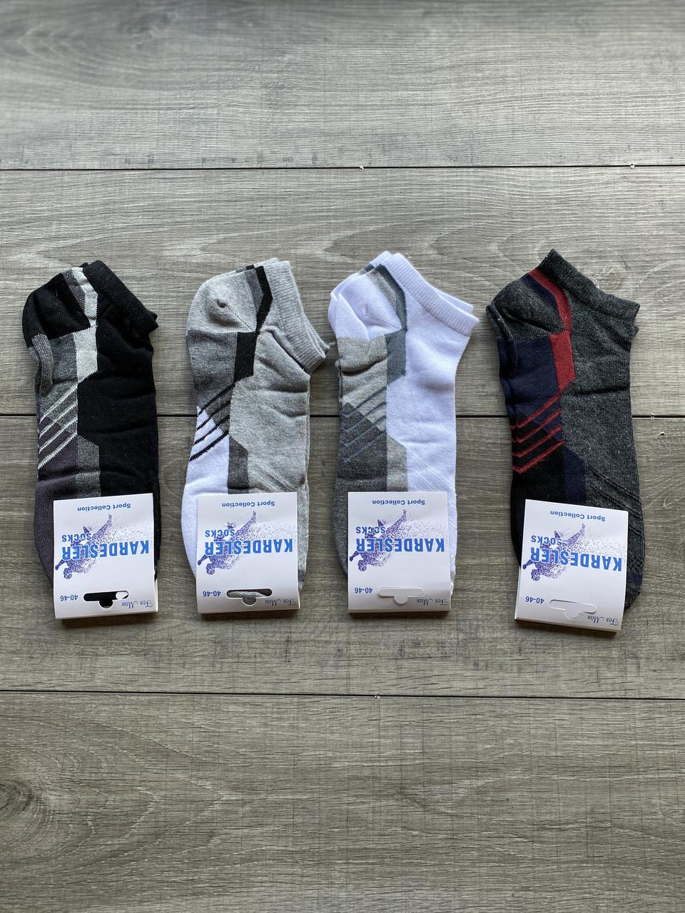 Мужские носки короткие Kardesler из хлопка однотонные 40-45 12 шт в уп ассорти цветов