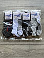 Мужские носки короткие Kardesler из хлопка однотонные 40-45 12 шт в уп ассорти цветов, фото 2