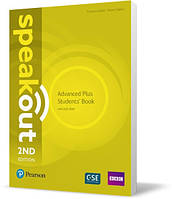 Speakout 2nd Advanced Plus, Student's Book + DVD-ROM / Учебник английского языка