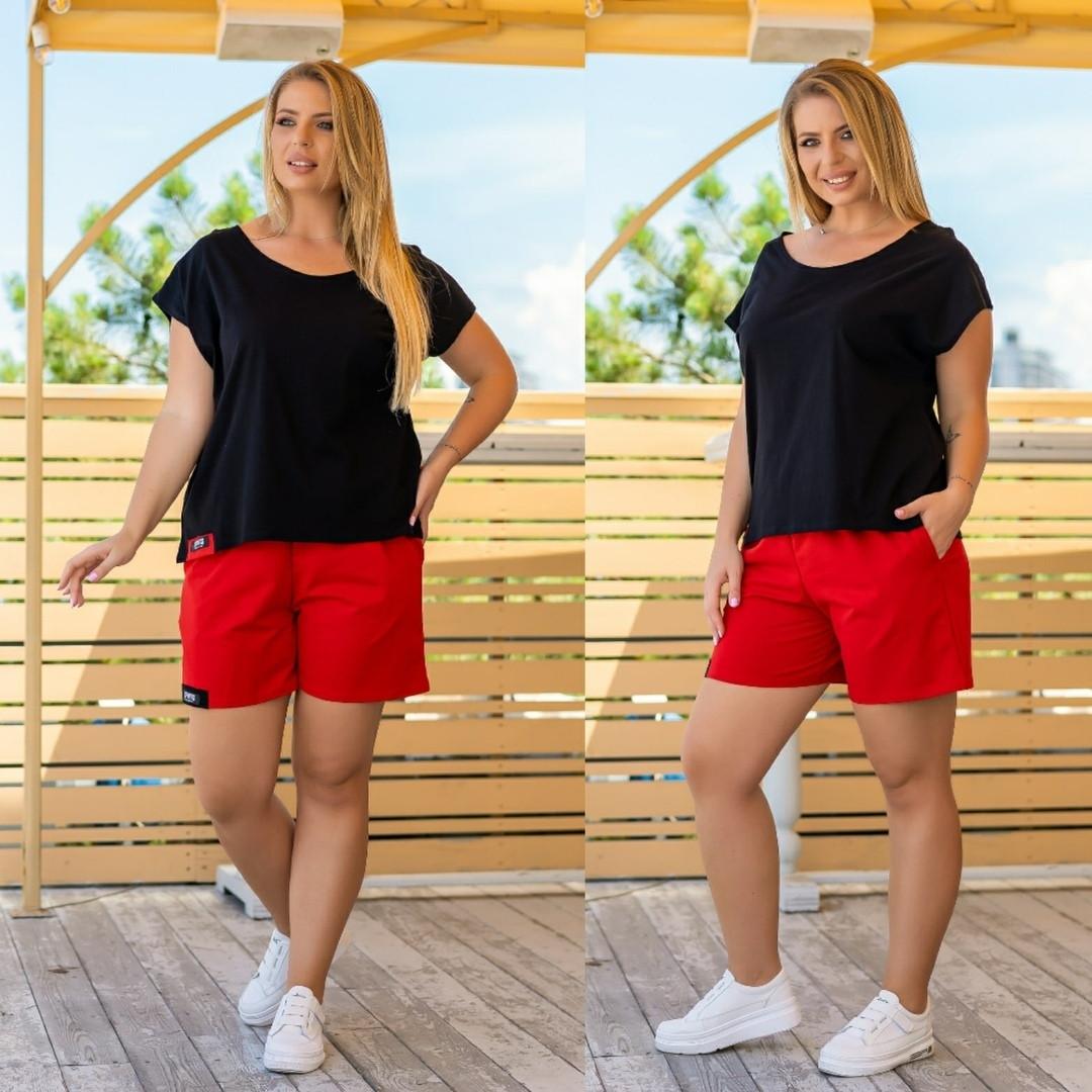 Женский костюм шорты и футболка 42-44, 46-48, 50-52, 54-56