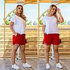Женский костюм шорты и футболка 42-44, 46-48, 50-52, 54-56, фото 2