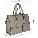 Класична жіноча сумка / Классическая женская сумка 7249-4, фото 5