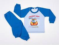 Детская пижама для мальчика ANIA хлопок
