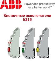Кнопочные выключатели АВВ E215