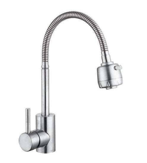 Смеситель для кухни нержавейка гусак с рефлектором гайка Ø35 FRAP F44899-1 (H899)