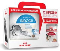 АКЦИЯ! Сухой корм Royal Canin Indoor 27 для взрослых кошек, 4КГ + 12паучей Instinctive в подарок!