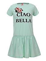 Платья для девочек оптом, Glo-story, 134-164 см,  № GYQ-5904