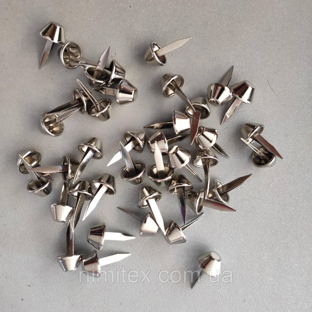 Ножка для сумок конусная 10 мм никель