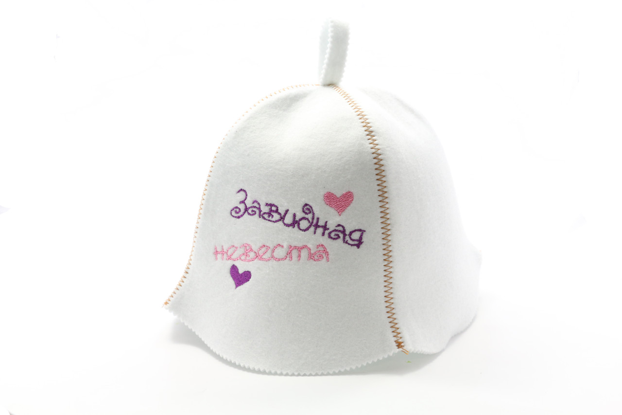 Шапка для сауни (біла), Завидна наречена, штучне хутро, Saunapro