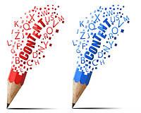Контент-маркетинг или как создать качественный контент