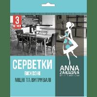 Салфетки вискозные для уборки Anna Zaradna, 3 шт, Анна Зарадна