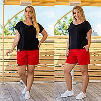 Женский костюм шорты с футболкой черный с  красным полу батал