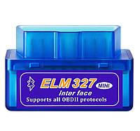 BLUETOOTH сканер - адаптер ELM327 OBDII v1.5 ( PIC18F25K80 ) для діагностики автомобіля
