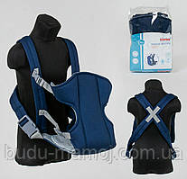 Рюкзак слинг для малышей
