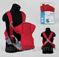 Рюкзак кенгуру для малышей