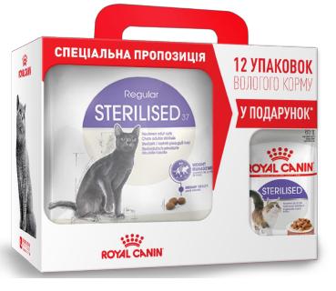 АКЦІЯ! Сухий корм Royal Canin Sterilised 37 для кішок 4КГ + 12паучей у подарунок!