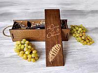 Подарочная коробка для бутылки с гравировкой «Перышко»