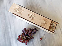 Подарочная коробка для вина «In vino veritas»