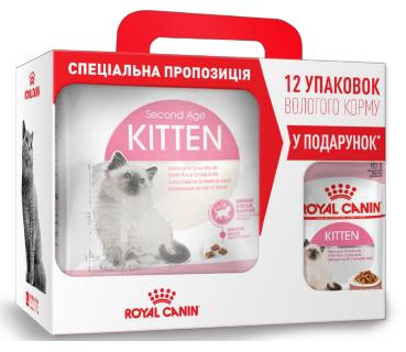 АКЦИЯ! Сухой корм Royal Canin Kitten для котят, 4КГ + 12паучей в подарок!