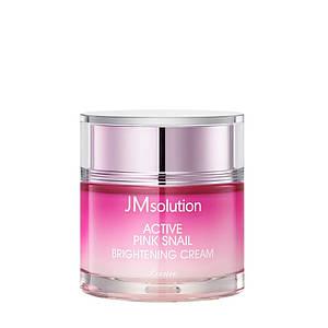 Осветляющий крем JMsolution Active Pink Snail Brightening Cream Prime, 60 мл