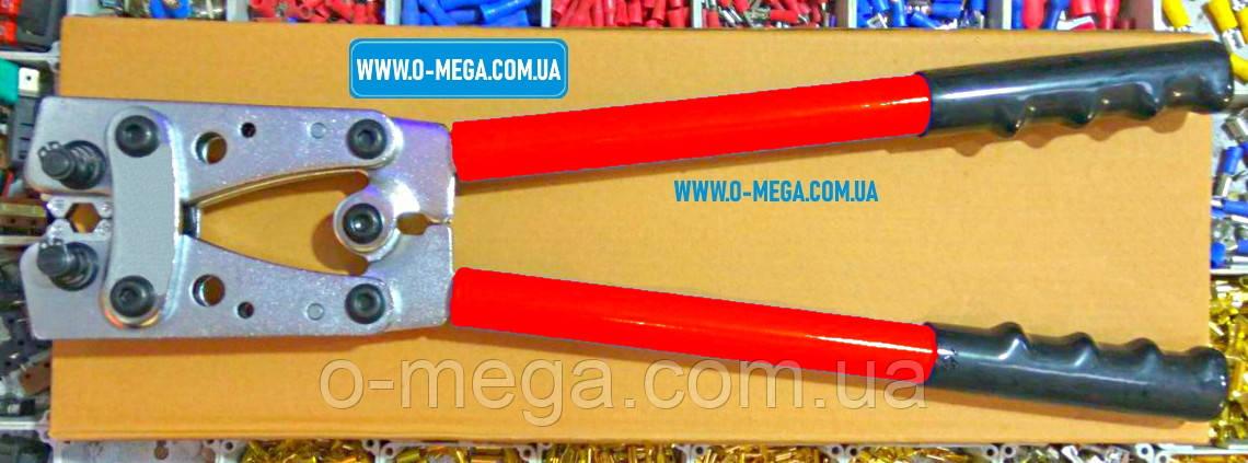Клещи HX-50B механические для опрессовки наконечников и гильз 6-50 мм²