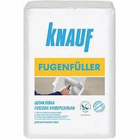 Шпаклевка Knauf Fugenfuller 25 кг  Кнауф  Фугенфюллер