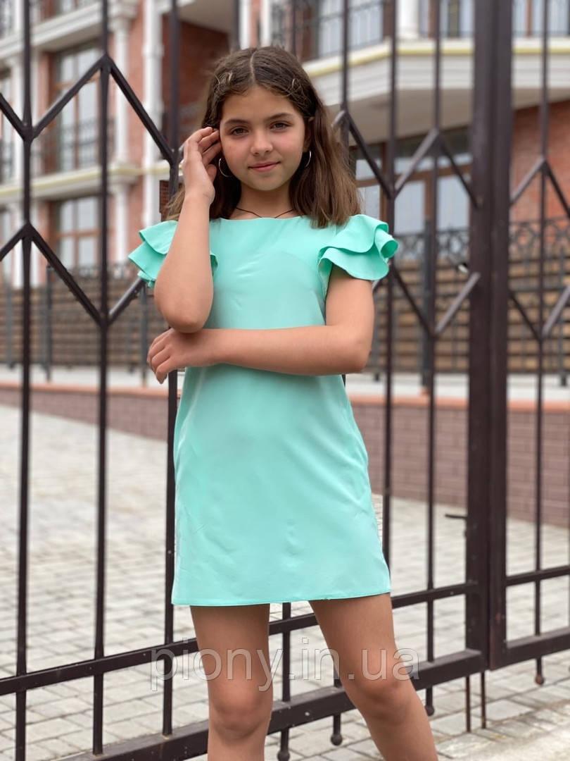 Детское Платье с воланами