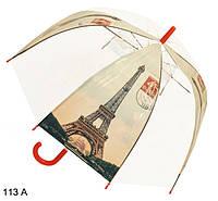 Зонт - трость женский , фото 1