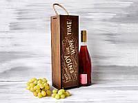 Коробка для бутылки с гравировкой «Wine time», корпоративный подарок на Новый год