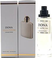 Morale Dona W 30 ml (Emirates)