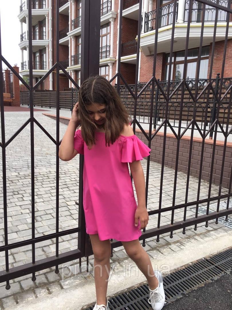 Детский Сарафан с воланами