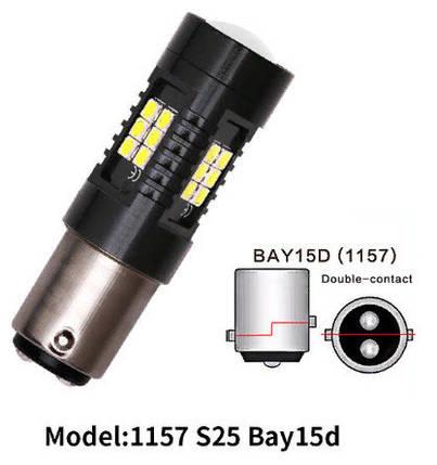 Светодиодная лампа BAY15D 1157 S25 LED 21SMD Canbus линза P21/5, фото 2