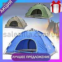 Палатка автомат 2-х местная SMART CAMP смарт кемп автоматическая палатка кемпинговая . Туристическая