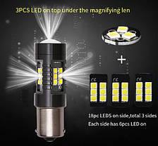 Светодиодная лампа BAY15D 1157 S25 LED 21SMD Canbus линза P21/5, фото 3