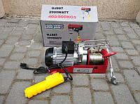 🔶  Тельфер Euro Craft 400/800kg HJ207 / Гарантия 1 Год.