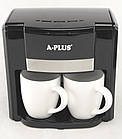 Кофеварка электрическая на 2 чашки A-PLUS 1549