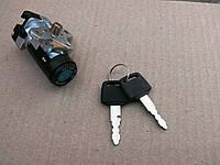 Замок зажигания (голый)   Honda DIO Live AF34/35   (с диодом).