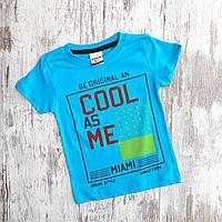 """Детская футболка для мальчика """"Cool as me"""" 1-4 года, голубого цвета"""