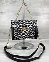 Черно-белая маленькая сумка женская леопардовая кросс боди через плечо 61604, фото 1