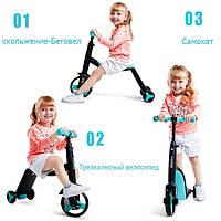 Детский самокат беговел велосипед 3in1 Best Scooter Children Car, транспор для активного отдыха ребенка