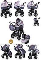 Универсальная коляска 3в1  Verdi Sonic