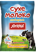 Сухе молоко 26% жирності 150г