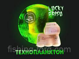 Технопланктон xxl-75gr камыш флюрисцентный