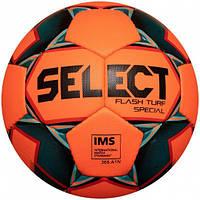 Мяч футбольный SELECT Flash Turf Special IMS для искусственного газона (Оригинал с гарантией)