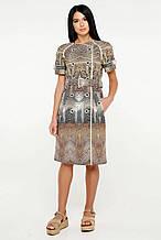 Женское Платье Л-1132 Huqe Тон 13 Favoritti