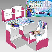 Парта школьная Frozen 69х45 см, 1 стул, бело-малиновый SKL11-181378
