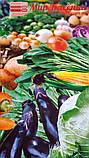 """Клеенка ПВХ на основе """"Овощи"""" ширина 135 см, фото 3"""