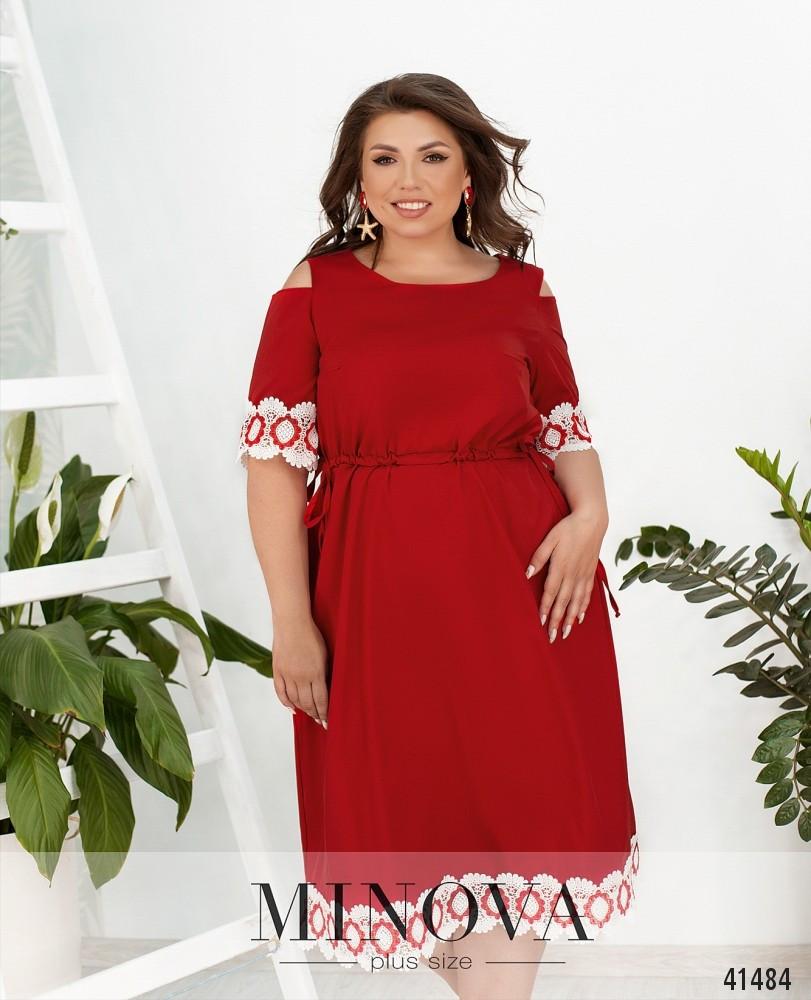 Яскраве червоне літнє плаття великого розміру від 50 до 64
