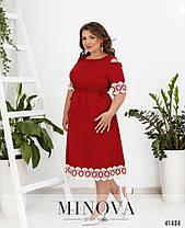 Яскраве червоне літнє плаття великого розміру від 50 до 64, фото 2